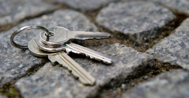 потеряли-ключи