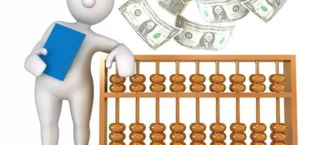 finansovaja-ustojchivost